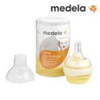 授乳期間中ワンサイズでOK!BPAフリー。 正規品。ボトル別売