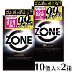 コンドーム ZONE 10個入り 2箱 セット ゾーン JEX ジェクス 避妊具 避妊用品(ネコポス)