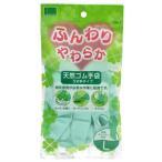 ふんわりやわらか 天然ゴム手袋 薄手タイプ Lサイズ グリーン