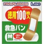 エルモ 救急バン 徳用 (100枚入)