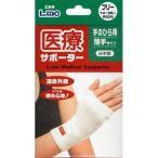 エルモ 医療サポーター 薄手 手のひら用 フリーサイズ(1枚入)