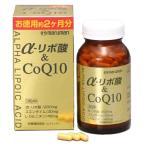 αリポ酸&CoQ10 180粒