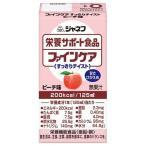 ジャネフ ファインケア すっきりテイスト ピーチ味(栄養サポート食品)【介護食】