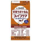 ジャネフ ファインケア すっきりテイスト エスプレッソ味(栄養サポート食品)【介護食】