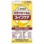 ジャネフ ファインケア バナナ味(栄養サポート食品)