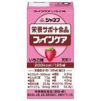 ジャネフ ファインケア イチゴ味(栄養サポート食品)【介護食】