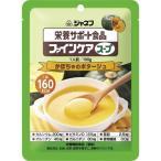 「3個セット販売」ジャネフ ファインケアスープ かぼちゃのポタージュ(栄養サポート食品)「介護食」