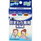 【□】目のまわり専用清浄綿 (12包入)