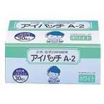 カワモト アイパッチ A2 幼児用(3才以上) ホワイト HP30 (30枚入)