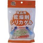 ドライナウ 食品用乾燥剤 (5g×10個入)【除湿】