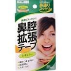 カワモト 鼻腔拡張テープ レギュラーサイズ (15枚入)