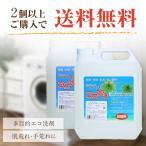 【期間限定 送料無料】 健康と環境を守る多目的洗剤ココナツ4L           《2個以上ご購入☆詰替え用ボトル&ロートプレゼント》
