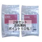 ビオネ 乳酸菌生産物質ビオネF 10ml 30包