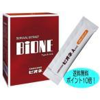 乳酸菌生産物質ビオネA スティック 10ml 30包 液体
