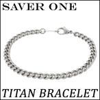 ����������� SAVER ONE ������� �֥쥹��å� ��ʿ�������� ���˥��� | ��� ��ǥ����� ���� ���� ��ʿ�֥쥹��å� �� ���