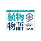 【あわせ買い2999円以上で送料無料】植物物語 化粧石鹸 90g×1個