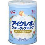 【あわせ買い2999円以上で送料無料】グリコ アイクレオのフォローアップミルク 820g