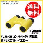 FUJI FILM KF6X21H-YEL
