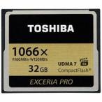 [緊急在庫処分]即配 (KT) 東芝 TOSHIBA 「EXCERIA PRO」 コンパクトフラッシュカード 32GB CF-AX32G ネコポス便