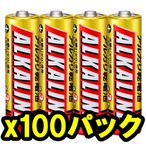 Yahoo!ケンコー・トキナー ヤフー店即配 お得な100パックセット MITSUBISHI 三菱 アルカリ電池 単3形 4本パック LR6R/4S