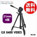 スリック ビデオ三脚 GX6400 ビデオ 1本入