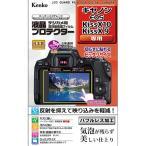 KENKO ケンコー KLP-CEOSKISSX10 液晶プロテクター キヤノン EOS Kiss X10   X9 用
