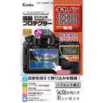 即配  ケンコートキナー KENKO TOKINAデジカメ用 液晶プロテクター キヤノン EOS80D/EOS70D用:KLP-CEOS80D  ネコポス便