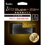 即配 キヤノン EOS80D/70D用 ケンコートキナーデジカメ用 Zeta Super Slim 液晶保護ガラス キヤノン EOS80D/70D用 :ZCG-CEOS80D ネコポス便