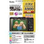 即配  デジカメ 液晶プロテクター ニコン  COOLPIX A900用:KLP-NCPA900 ケンコートキナー KENKO TOKINA ネコポス便  アウトレット
