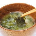 ケンコウかいそうjpの【あおさ 九州産】あおさ本来の風味が豊か乾燥アオサノリです。