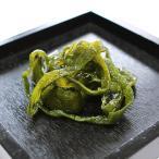 ケンコウかいそうjpの【茎わかめ 九州天草産】肉厚な食感でサラダ、酢の物に最適です!