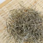 ケンコウかいそうjpの【がごめ昆布 北海道道南産】粘りの強い美味しいがごめ昆布を使いやすく細く刻んでいます。