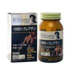 HMBクレアチン 180粒4個 アミノ酸 ダイエットサプリメント