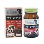 アサイー&マキベリー 60粒×2個 ф ブルーベリー サプリメント