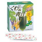 くわde青汁 抹茶味  2g×50袋×2個 送料無料 糖分や脂肪分が気になる方へ 飲みやすい桑の葉 サプリメント 乳酸菌