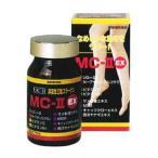 MC-2EX 60カプセル×3個 送料無料 グルコサミン サプリメント MSM 2型コラーゲン コンドロイチン キャッツクロー