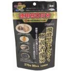 発酵黒にんにく卵黄香醋 270カプセル×2個 ф ニンニク卵黄 サプリメント