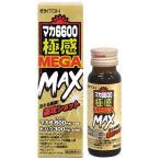 マカ ドリンク 妊活 男性 活力 マカ6600極感 MEGA MAX 50ml 井藤漢方製薬