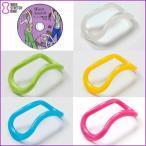 エクササイズ ダイエット ストレッチ 美容 健康 ウェーブストレッチリング プラスチックタイプ 全5色 +90分DVDセット MAKIスポーツ 正規品