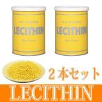 レシチンノンフレーバー 高純度99.3%顆粒タイプ 2本セット ニューサイエンス 天然レシチン 2本セット 送料無料