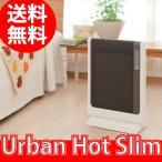 ショッピングパネルヒーター パネルヒーター 送料無料 超薄型 遠赤外線暖房機 アーバンホットスリム RH502M 遠赤外線 暖房機 薄型 安全 ゼンケン 正規品 暖房 防寒