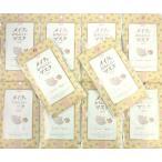 興和株式会社 メイクが落ちにくいマスク フランシュリッペ 花柄 3枚入り×10個 ●翌日配達「あすつく」対応商品●::