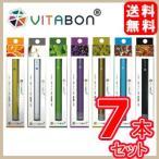 ビタボンVITABON(7本セット) ビタミン水蒸気スティック