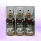 グリーンプロポリス プロップスプレー 蜂蜜味  35ml 3個セット | 坂本養蜂場のワックスフリー・プロポリスと蜂蜜との組合わせ