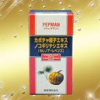 PEPMAN  ペップマン   ペポカボチャ種子水溶性エキス、ノコギリヤシエキス加工食品