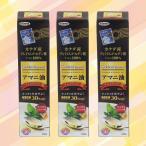ニップンのアマニアマニ油プレミアムリッチ 3個セット 送料無料 |  オメガ3脂肪酸のα-リノレン酸が高含有の日本製粉の亜麻仁油 当社比30%アップ