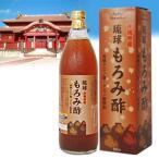 ショッピング琉球 沖縄県産 琉球 もろみ酢 発酵クエン酸・アミノ酸飲料 900ml 3本セット