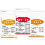 ビタミンC&ビタミンB群&ビタミンE(各約1カ月分)サプリ