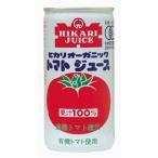 オーガニックトマトジュース 有塩(190g)【ヒカリ】【アメリカ産オーガニックトマト】【有機JAS認定】
