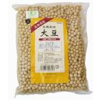 有機栽培大豆(北海道産)(1kg)【オーサワジャパン】